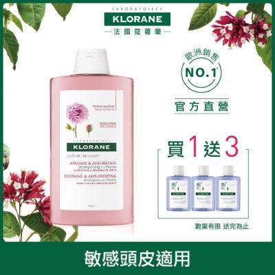 (品牌直營) KLORANE 蔻蘿蘭 速效舒敏洗髮精400ml(搭澎鬆洗髮精25mlX3)