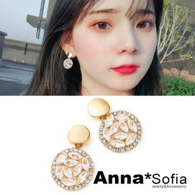 AnnaSofia  鏤圓晶葉環鑽 925銀針耳針耳環(金系)