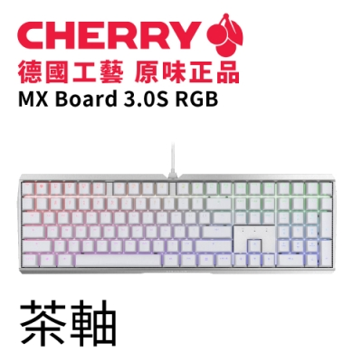 Cherry MX Board 3.0S RGB (白) 茶軸