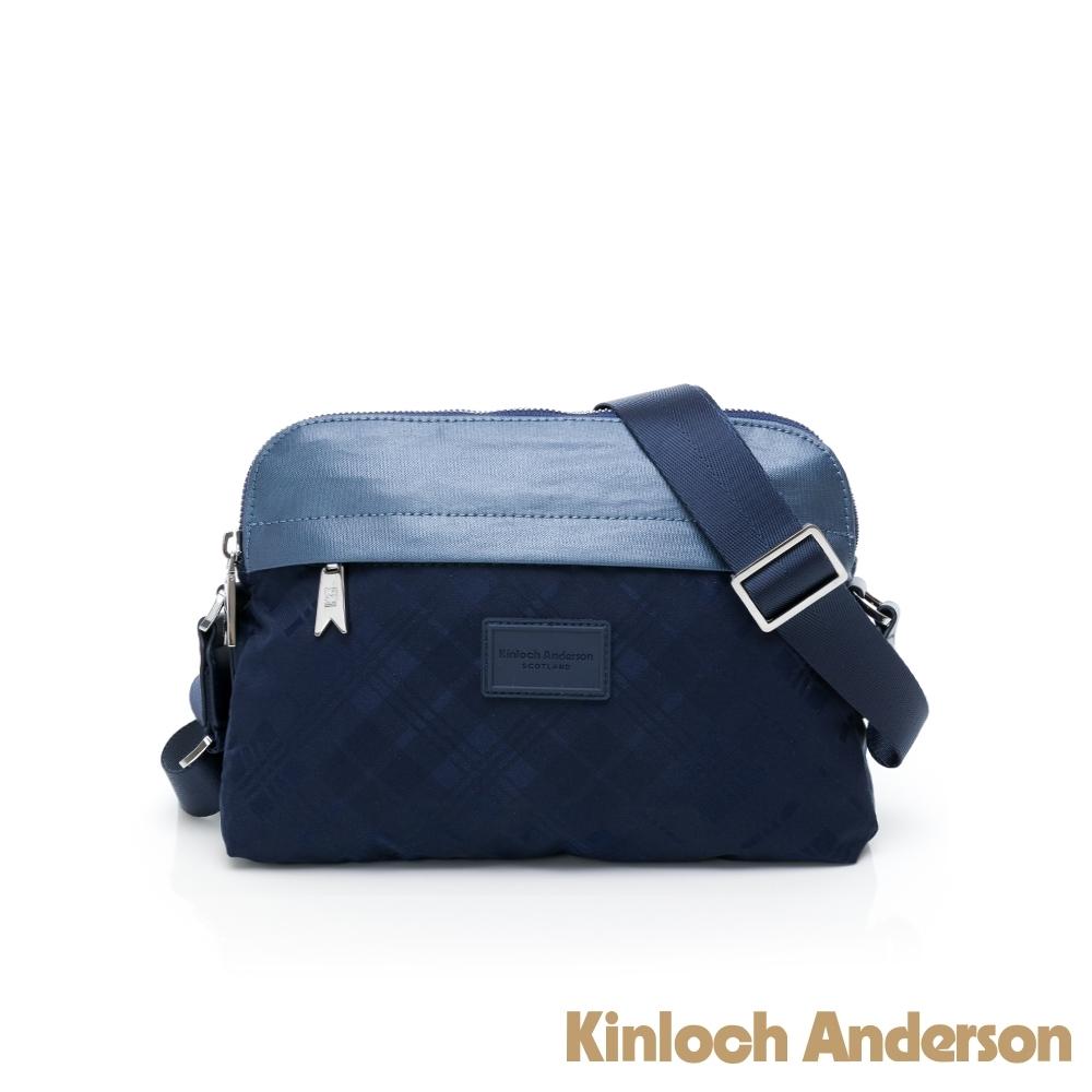 【金安德森】微醺極光 雙拉鍊側背包-深藍色