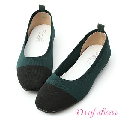 D+AF 復古典雅.透氣針織雙色平底鞋*綠