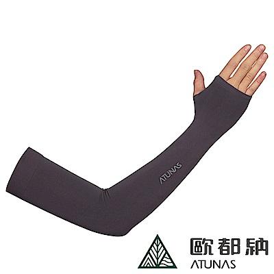 【ATUNAS 歐都納】彈性無縫防曬3D套指袖套(A-A1870碳灰/單車/運動配件)
