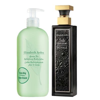 *Arden 雅頓 第五大道系列香水125ml任選+綠茶身體乳500ml