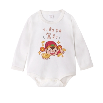 Baby童衣 新年賀語 長袖包屁衣 66343(共5色)