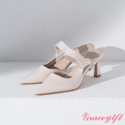 Grace gift X Ann-聯名知性縷空尖頭穆勒跟鞋 米白