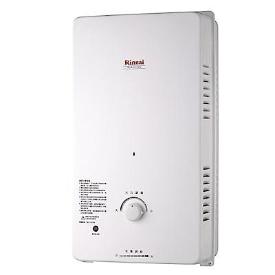 (全省安裝)林內10公升屋外自然排氣熱水器桶裝瓦斯RU-A1021RFN_LPG