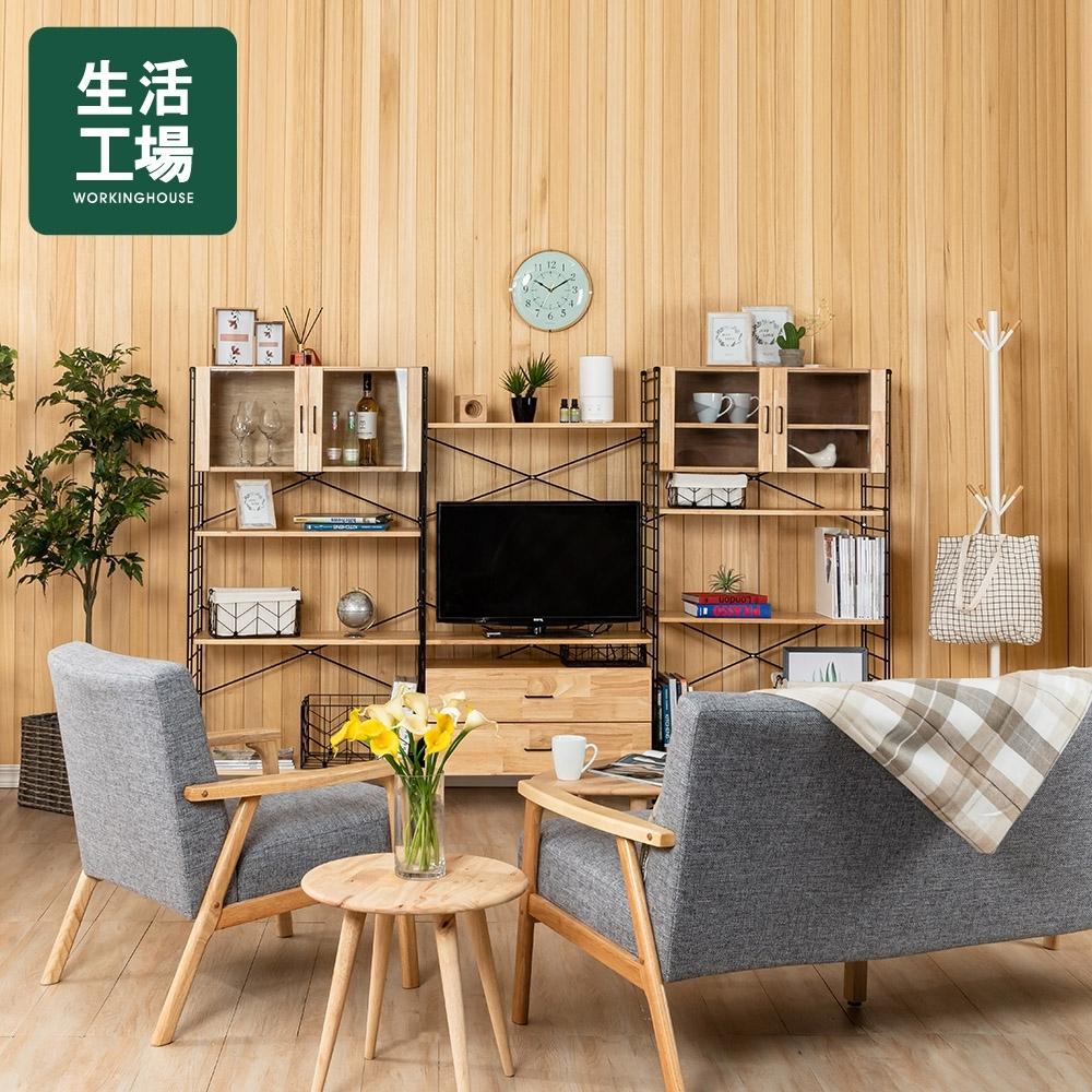 【618暖身-生活工場】*SOHO橡膠木玻璃雙門櫥櫃