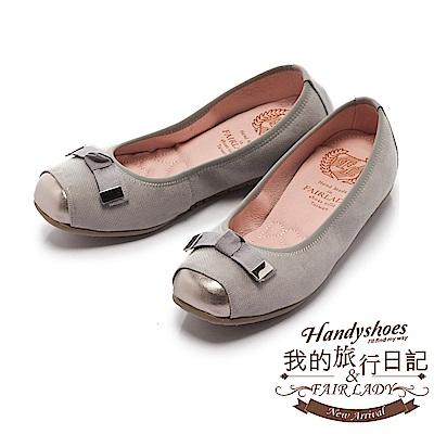 Fair Lady 我的旅行日記 光澤扭結芭蕾平底鞋 灰