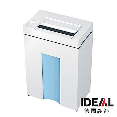 【德國製造】IDEAL 2265 短碎狀A4碎紙機 (3X25mm)送好禮