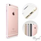 Apple iPhone 6s Plus / 6 Plus 5.5吋鋁合金框手機殼-粉