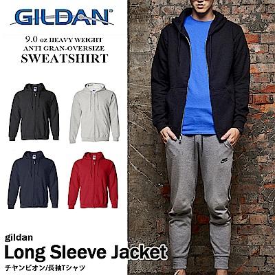 [雙12一日限定]GILDAN連帽外套 保暖刷毛夾克 純淨美國棉88600