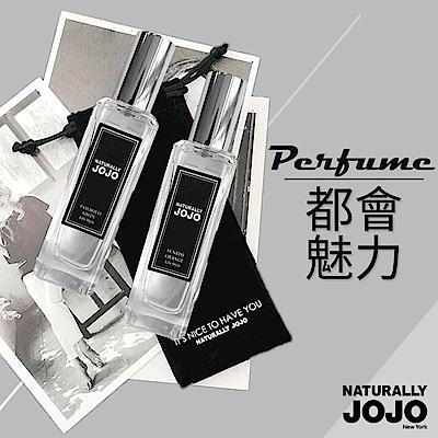【NATURALLY JOJO】都會魅力淡香水 30ml