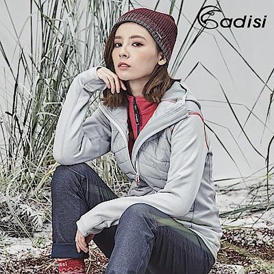 ADISI 女撥水保暖拼接彈性連帽外套AJ1821062【晨曦灰】