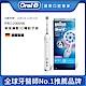 德國百靈Oral-B-敏感護齦3D電動牙刷PRO2000W 歐樂B product thumbnail 2
