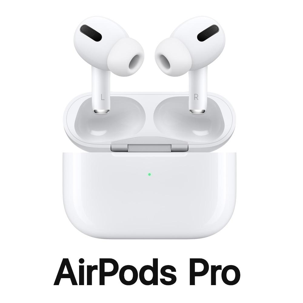 (限量下殺)Apple AirPods Pro 無線充電藍牙耳機 MWP22TA