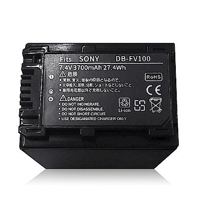 SONY NP-FV100/FH100 V系列 攝影機高容量防爆鋰電池