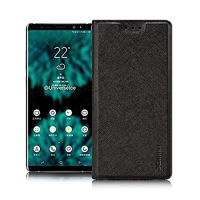 Xmart For Samsung Galaxy Note 9 鍾愛原味磁吸皮套