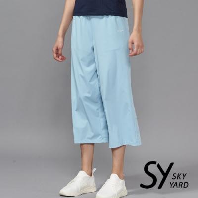 【SKY YARD 天空花園】休閒彈性運動七分寬口褲-藍色