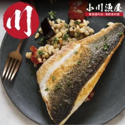 (滿額)小川漁屋 三大認證純海水低密度養殖鱸魚清肉排1片(300G~400g/片)