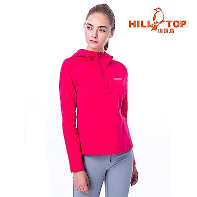 【hilltop山頂鳥】女款ZISOFIT保暖半開襟連帽刷毛上衣H51FI2擬粉