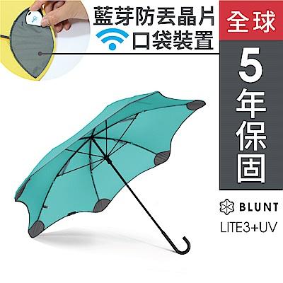 BLUNT LITE3+ 美人勾勾傘 完全抗UV 蒂芬妮綠