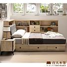 直人木業-KELLY白橡木5尺標準雙人三個抽屜床底加床邊收納櫃