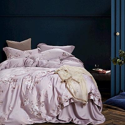 Lily Royal 60支頂級天絲 四件式兩用被床包組 雙人 雨蘭粉