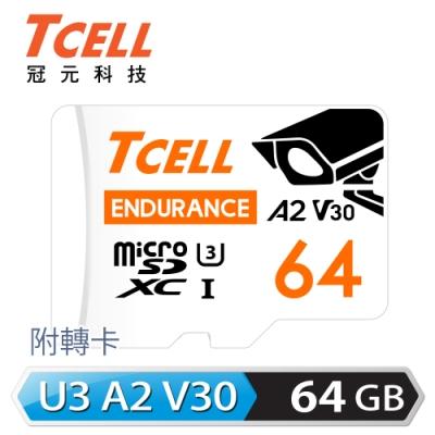 TCELL冠元 MicroSDXC UHS-I (A2)U3 64GB 監控專用記憶卡