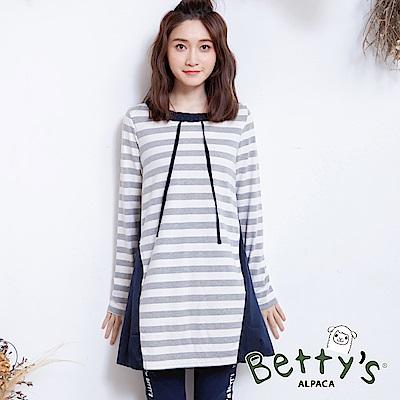betty's貝蒂思 優雅荷葉領條紋拼接上衣(淺灰)