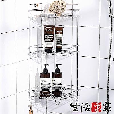 生活采家台灣製304不鏽鋼浴室掛放二用角落收納棚