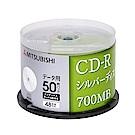 Mitsubishi 三菱 CD-R 700MB 48X 50片 光碟片