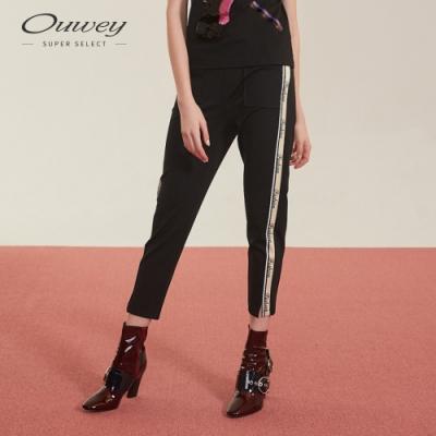 OUWEY歐薇 運動風羅馬針織窄管褲(黑)