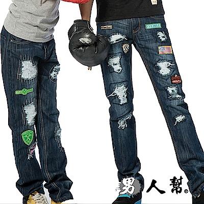 男人幫 韓國流行刷破窄版布標破壞中直筒小直筒牛仔褲