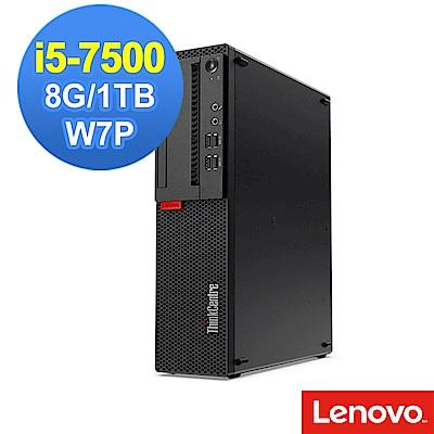 Lenovo M710s SFF i5-7500/8G/1TB/W7P