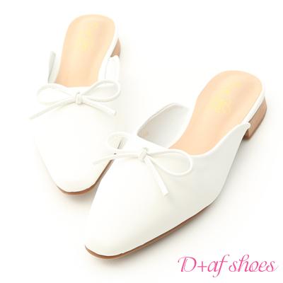 D+AF 簡約優雅.百搭小尖頭芭蕾穆勒鞋*白