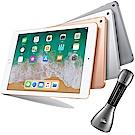 Apple iPad 9.7吋 WI-FI 32G(組合)