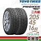 【TOYO】PROXES TR1 溼地操控性輪胎_二入組_205/45/16 product thumbnail 1