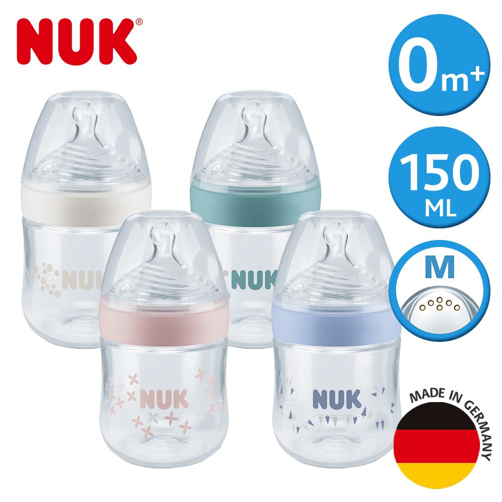 NUK 自然母感PP奶瓶150ml-附1號中圓洞矽膠奶嘴0m+(顏色隨機出貨)