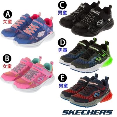 SKECHERS 男女童輕量避震緩衝運動鞋