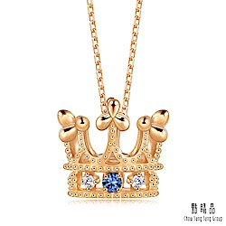 V&A 18K藍寶皇冠項鍊