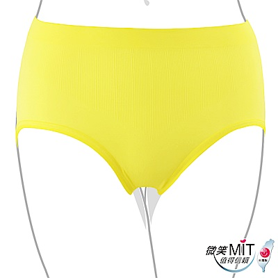 推EASY SHOP-iMEWE 高腰三角褲(亮黃色)