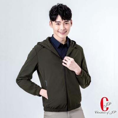 Christian 韓版潮男連帽休閒外套_綠(KW801-45)