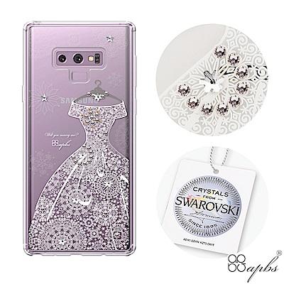 apbs Samsung Galaxy Note9 施華彩鑽防震雙料手機殼-禮服...