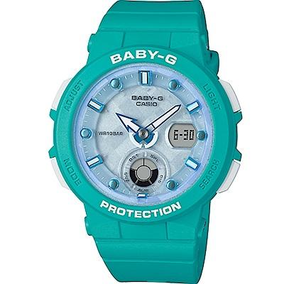 BABY-G 海洋風格運動腕錶(BGA-250-2A)