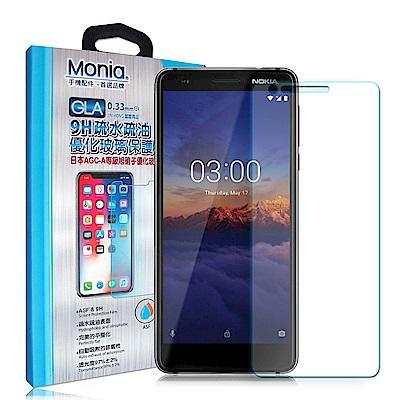 MONIA Nokia 3.1 日本頂級疏水疏油9H鋼化玻璃膜