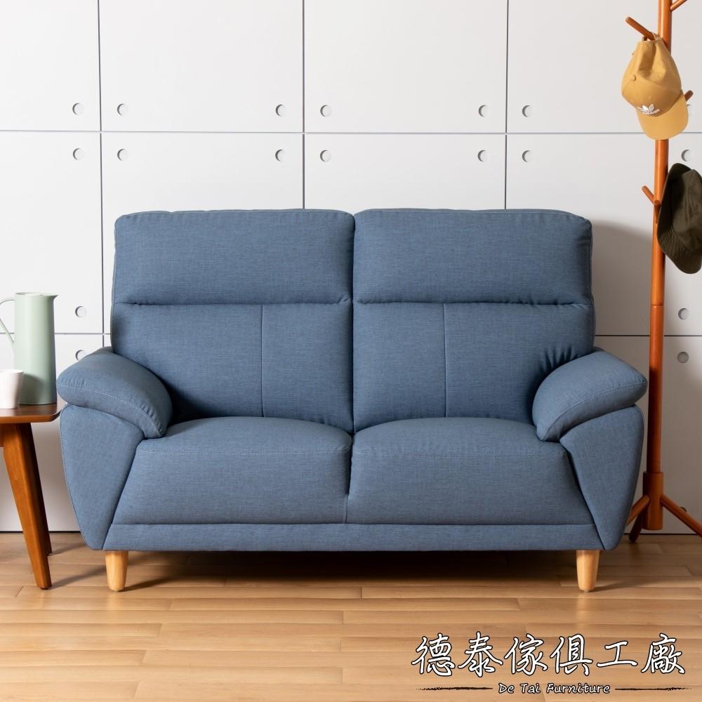 D&T 德泰傢俱 Cora 牛仔藍貓抓皮抗菌耐磨沙發-雙人座153x88x97cm