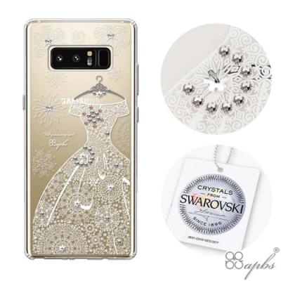 apbs Samsung Galaxy Note 8 施華彩鑽防震雙料手機殼-禮服奢華版