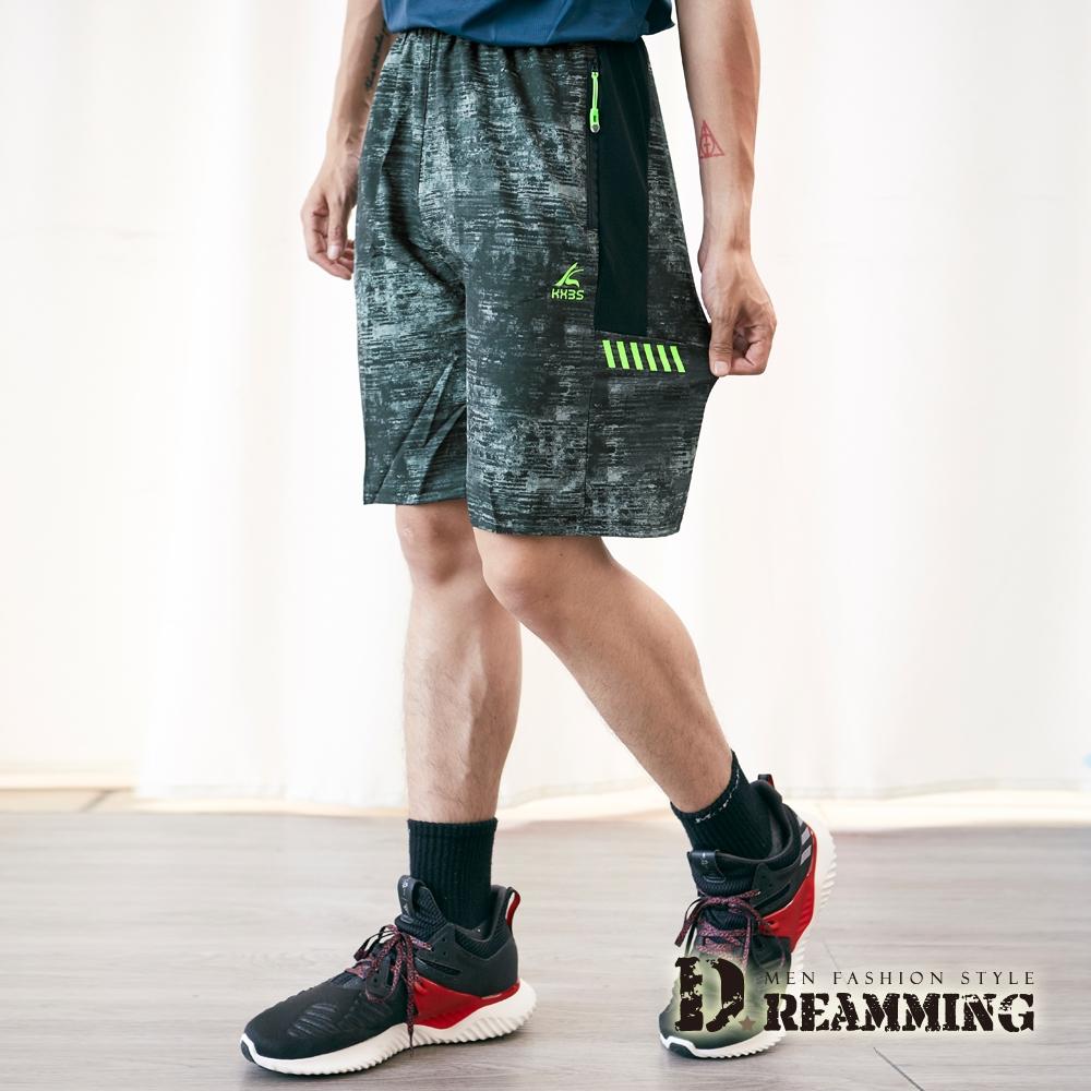Dreamming 美式刷漆輕薄鬆緊休閒短褲 彈力 抽繩-共二色 (綠色)