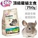 歐洲LOLO《頂級龍貓主食44-LO-70162》750g 龍貓適用 product thumbnail 1