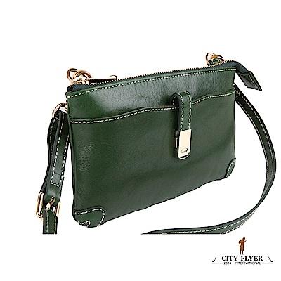 CITY FLYER 城市旅者  義大利植鞣牛皮系列斜側背造型磁扣小包-綠色